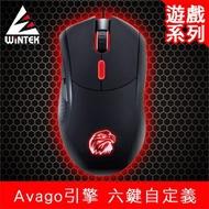 [富廉網] WiNTEK 文鎧 夜鶯V2電競光學滑鼠 (500~3500dpi切換)