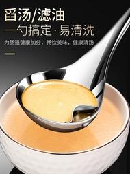 濾油勺 德國ive廚房過濾油湯勺304不銹鋼湯勺油湯分離器濾油神器去油漏勺『XY12030』