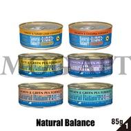 Natural Balance L.I.D. 低敏無穀主食貓罐 1罐85g