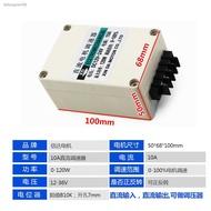 ☏¤12V24V直流電機調速器120W小馬達變速器微型電動機LED控制器