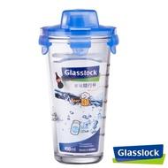Glasslock玻璃隨行杯450ml-繽紛藍