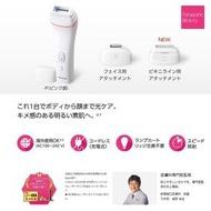 日本 國際牌 Panasonic ES-WH95 美容儀 無線光學美體除毛機 wh95