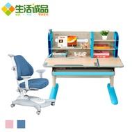 【生活誠品】兒童書桌 兒童書桌椅 成長書桌 兒童學習桌椅 可升降成長桌 ME751+AU880