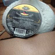 匈牙利鵝肝醬