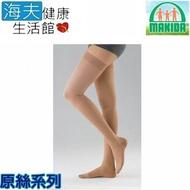 [特價]MAKIDA醫療彈性襪未滅菌 彈性襪140D原絲大腿襪無露趾(119)XL號