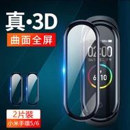 小米手環5/小米手環6曲面PET弧邊全屏滿版3D保護膜保護貼 (2片裝)