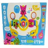 鯊魚家族 碰碰狐 韓國原裝 聲光方向盤玩具★衛立兒生活館★
