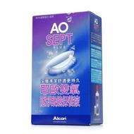 視康 AO SEPT 雙氧隱形眼鏡保養液 90ml (隱形眼鏡藥水) 專品藥局【2010079】