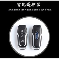 【鑫奇車飾】福特 FOCUS KUGA MONDEO ECOSPORT 免鑰匙進入+一鍵啟動 專用款