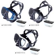 【V.DIVE威帶夫】103 高端專業潛水面鏡