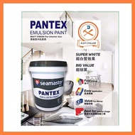SEAMASTER PAINT Pantex Emulsion Paint 7200-18 LITER-WHITE