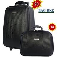 ราคาถูกที่สุด BAG BKK Luggage WHEAL กระเป๋าเดินทางล้อลาก ระบบรหัสล๊อค เซ็ทคู่ ขนาด 20 นิ้ว/14 นิ้ว Luxury Classic F7807-20 ใครยังไม่ลอง ถือว่าพลาดมาก !!
