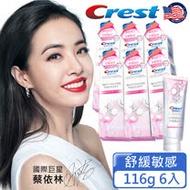 美國Crest-3DWhite溫和淨白牙膏116g(舒緩敏感)6入送歐樂B無蠟牙線(50公尺2入)