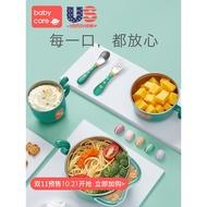 # babycare# 兒童餐具 寶寶注水保溫碗 嬰兒輔食碗