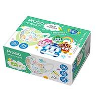 【博寶兒】 醫療防護口罩 兒童3D 30入/盒 POLI波力