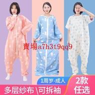 【剩飯CellcHok】中大童睡袋夏季薄款六層紗布空調學生大人成人兒童防踢被神器