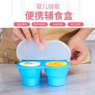 Collapsible Silicone Baby Food Freezer Containers Trays Ice Cube Trays Mold with Lids for Instant Pot Accessories Storage Trays