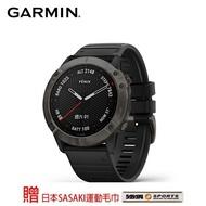 『領卷折』『HY SPORT』Garmin Fenix 6X 進階複合式運動GPS腕錶 『加贈日本SASAKI運動毛巾』