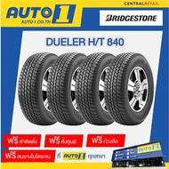 ยางรถยนต์ 245/70R16 Bridgestone  Dueler H/T D840 บริดจสโตน (รถกระบะSUV ขอบ16  จำนวน 4 เส้น พร้อมติดตั้งยางที่ศูนย์บริการออโต้วัน)   ฟรีบริการช่วยเหลือฉุกเฉิน 1 ปี มูลค่า 1,800.-,: รับเพิ่มส่วนลดเทิร์นยาง  2,000.- (ราคาขายเป็นราคาที่หักส่วนลดแล้ว)