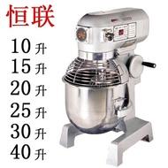 揉麵機 攪拌機商用B10/15/20F/20G/25/30三功能打蛋和面機餡料鮮奶機 第六空間 MKS