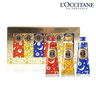 LOccitane 歐舒丹 節慶限量系列護手霜6入組禮盒 聖誕星願版 交換禮物【SP嚴選家】