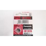 全館含稅【電池通】Panasonic 手錶電池 鈕扣電池 鋰電池 CR1025