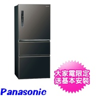 【Panasonic 國際牌】610公升三門頻電冰箱絲紋黑(NR-C611XV-V)