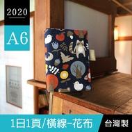 珠友 BC-50412 2020年A6/50K日誌/橫線1日1頁/日誌手帳/日計劃/手札行事曆-花布