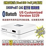 (Chihong) 安博三代蓝牙版 UNBLOCK Tech Newest Gen.3 S900 Pro BLUETOOTH version Smart TV Box UBOX Android...