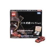 戰國武將TOMICA小汽車系列 Vol.1-真田幸村