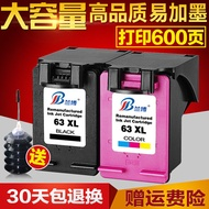 Rambo HP 63XL compatible ink cartridge hp2130 cartridge 3630 officejet4520 4650 printer