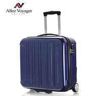 奧莉薇閣 18吋 城市新貴 PC硬殼電腦商務旅行箱 行李箱 登機箱