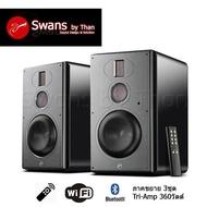 ลำโพง สวอน Swans H6 3ทาง Active Bookshelf Speaker รับประกันศูนย์ไทย 1ปี