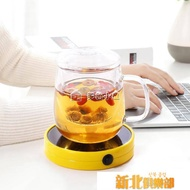 恆溫杯墊智慧恒溫寶玻璃茶壺保溫底座杯子加熱器家用