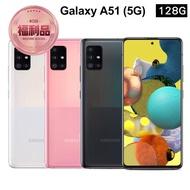 【SAMSUNG 三星】拆封新品 Galaxy A51 5G 6.5吋雙卡機(128GB)