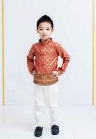 ชุดไทยเด็ก ชุดไทยเด็กชาย เสื้อเชิ้ต ผ้าไทย เด็กชาย ชุดพี่หมื่น ชุดนานาชาติ ชุดประจำชาติไทย ชุดไทย Thai Shirt Boy