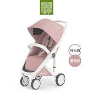 【荷蘭Greentom】Classic經典款-經典嬰兒推車(時尚白+優雅粉)