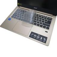 【Ezstick】ACER Swift 1 SF114-32 奈米銀抗菌TPU 鍵盤保護膜(鍵盤膜)