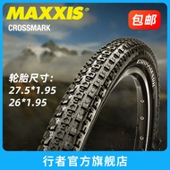MAXXIS Maxxis CROSSMARK cross tires 27.5 26 1.95 mountain bike tires bicycle tires