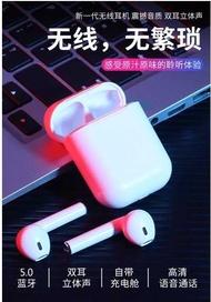 【保固一年】長待機 蘋果 i9S tws 藍牙 耳機 IPHONE 安卓 雙耳通話  無線 跑步耳塞掛耳 入耳 藍芽