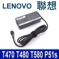 聯想 LENOVO 65W 原廠規格 變壓器 20V 3.25A TYPE-C USB-C 充電器 電源線 充電線  T470 T470s T480 T480s T570 T580 T580s P51s ThinkPad 13 Chomebook  ThinkPad X1 Tablet Yoga Carbon X1c-5th yoga 370 720-12ik