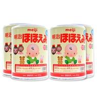 明治  明治微笑奶粉 明治奶粉 嬰幼兒1段 0-1歲(大罐)800g【4罐組合】