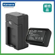 【Kamera 佳美能】鋰電充電組 for Sony NP-FW50(DB-FW50 / 鋰電池+單槽充電器)