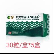 美國Natural  D98%高濃度褐藻醣膠健康組