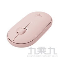 羅技 鵝卵石無線滑鼠M350 玫瑰粉