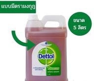 NEW YEAR SALE!!! 🔥พร้อมส่ง🔥!! Dettol มีมงกุฎ 5000 มล. แถมฟรี!! เจลล้างมือเดทตอล จำนวน 1 ขวด เดทตอล มงกุฏ 5000 ml น้ำยา 5 ลิตร รุ่นมงกุฏ ฉลากไทย มีมงกุฎ