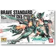 ★現貨 HG 1/144 HGOO HG00 Brave Standard OO 00 勇者式 GUNDAM 鋼彈