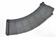 (武莊)GHK AK GMAG 輕量化 瓦斯彈匣 黑色-GHKXGAKGMAG