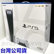 全新未拆 索尼 SONY PS5 光碟版 主機 PlayStation5 遊戲機 台灣公司貨 保固一年 高雄可面交