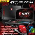 MSI 微星GT73VR 7RE(Titan SLI 4K)-611TW(i7-7820HK/32G/GTX1070 SLI/512G+1TB/Win10P)